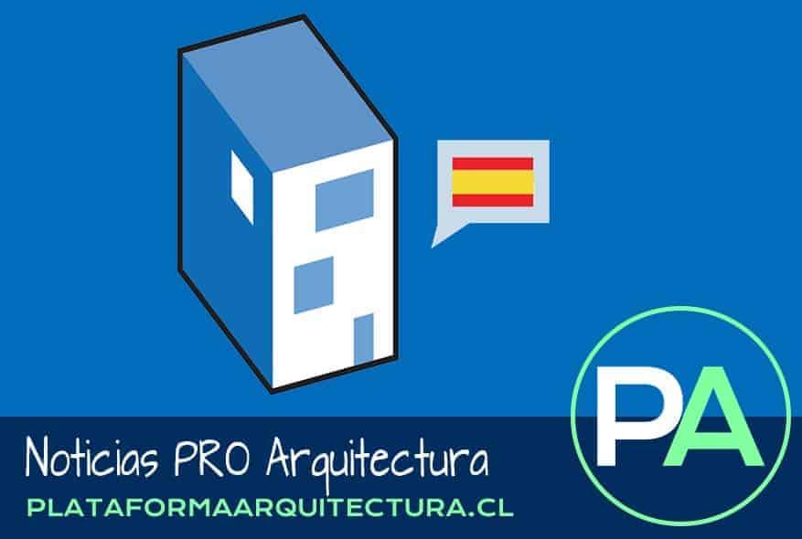 Noticias PRO Arquitectura. Proyectos de Fin de Carrera en España 2019.